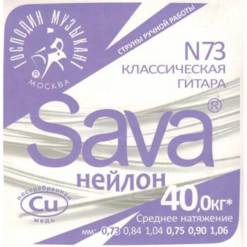 Струны Господин музыкант Sava N73с