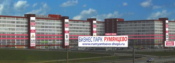 вакансии в рио на юго западной Екатеринбурге